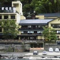 *1839年(天保10年)創業!レトロで趣のある老舗旅館です
