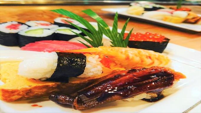 【3000円分お食事チケット付】〜近隣飲食店でデイナーをご堪能〜 和洋多彩な無料朝食バイキング付