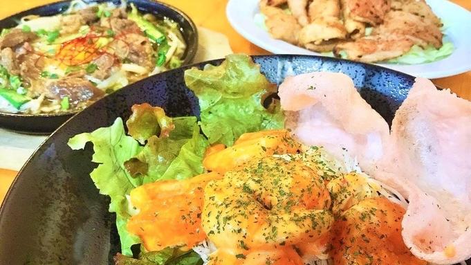 【1100円分お食事チケット付】〜近隣飲食店でデイナーをご堪能〜 和洋多彩な無料朝食バイキング付
