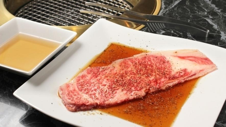 食事券付きプラン提携店舗の料理イメージ【和牛焼肉たわら屋】