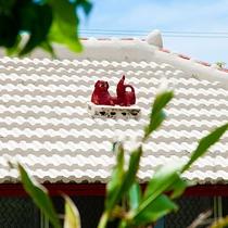 沖縄の守り神、シーサー