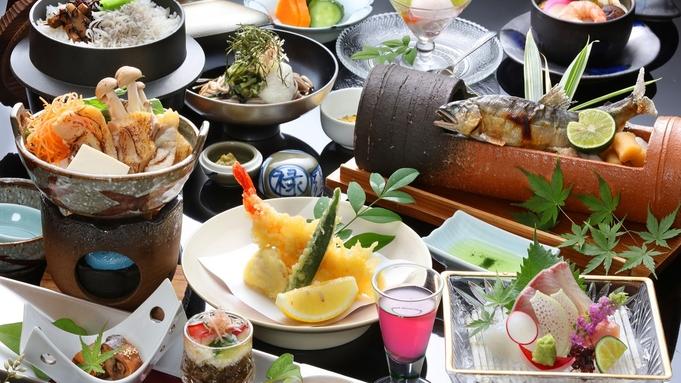 【秋冬旅セール】【基本コース/泰凛会席】朝倉食材の料理をご賞味下さい(会場食)