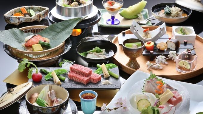 【鶴翔会席】お食事の質重視の方へ…調理人が丁寧に手作りしたこだわりの品々をご賞味下さい!(会場食)