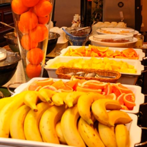 朝食フルーツ各種