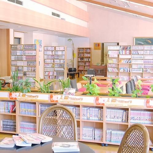 温泉まんが図書館(本館大浴場2階)