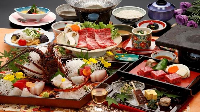 【夏旅セール】【部屋食プラン】当館グレードNO1の贅沢膳!伊勢海老と松阪牛の饗宴♪《彩華の膳》