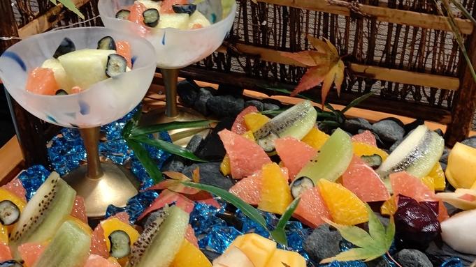 【女子旅×温泉】ウェルカムフルーツとおかし舟盛りでおもてなし!選べる色浴衣も嬉しい☆充実おこもり旅♪