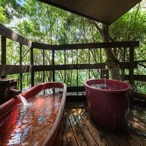 【女性露天風呂】圧倒的開放感の大自然に囲まれた露天風呂