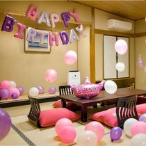 【バルーン飾りつけ(イメージ)】お部屋をバルーンで飾りつけいたします♪(有料)