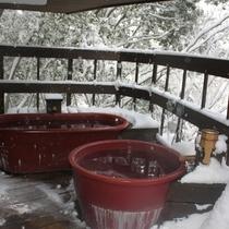 【冬の露天風呂】冬の露天風呂は雪見風呂にも♪