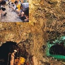 鯛生金山/閉山した金鉱山ですが観光名所です