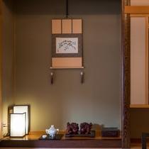 東館和室一例