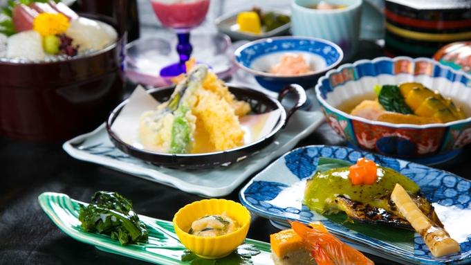 ■湯治プラン■〜1泊3食〜≪湯治×ヘルシー食≫1500年も愛される湯を満喫。身体の芯からリフレッシュ
