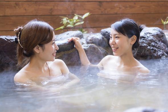 ■女子旅応援■ ≪肌すべ3大特典つき≫ 〜キレイを磨く!〜 榊原の湯に癒されて、贅沢肌美人♪
