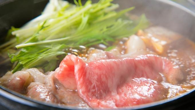 【太政◇松阪牛すき焼き-150g-】 〜贅の極み〜 妥協しない、牛肉の芸術。美味しさをとじこめて