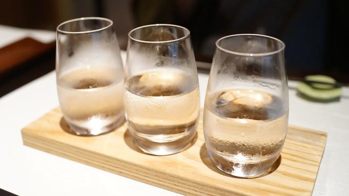 ■三重の利き酒■ 〜お好きな 『地酒3種』 をのみ比べ〜 ウマい食と、酒にほろ酔い、温泉旅。