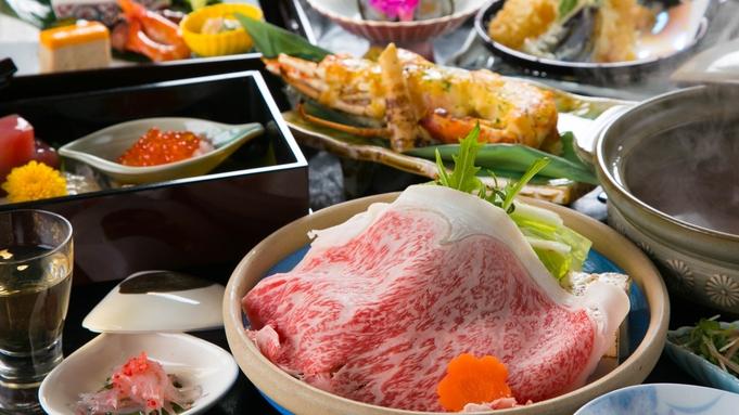 ■年末年始特別料理プラン■お伊勢さん参りの前に榊原の湯で身も心もリフレッシュ!!
