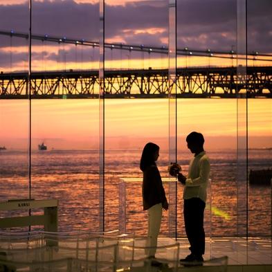 【海辺のプロポーズプラン】一生に一度の思い出を/専属スタッフがフルサポート/花束付/夜景確約