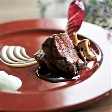 【プレミアムディナー】【A5椚座牛 フィレ肉】旬を愉しむ/厳選食材を堪能/ドリンクフリー(滞在中)
