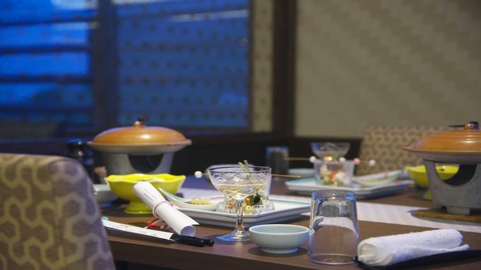 【スタンダード】2020年3月開業◆金目鯛・鮑・伊勢海老◆伊豆のおばんざいを愉しむ献立【伊豆箱根旅】