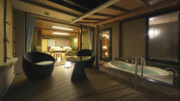 露天風呂付和洋室◆408号室◆j「一輪草」【禁煙】