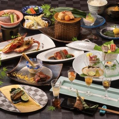 【夏旅セール】スタンダード 2020年3月開業◆金目鯛・鮑・伊勢海老◆伊豆のおばんざいを愉しむ献立