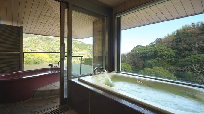 【期間限定】露天風呂付の特別室を今だけの特別価格でご案内【お試しプラン】