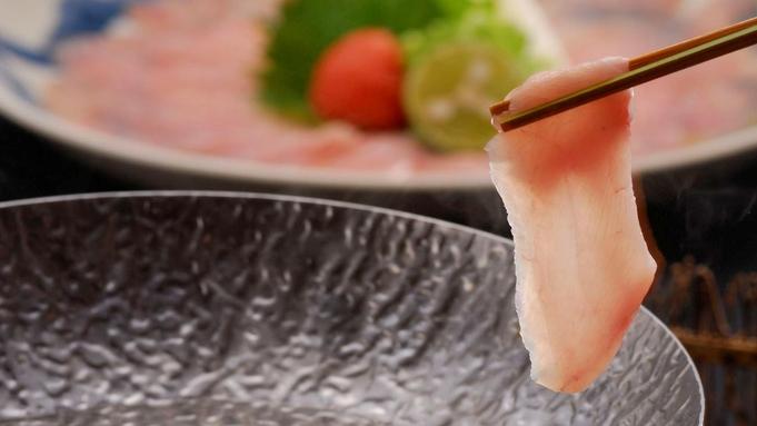 伊豆といえば!【金目鯛のしゃぶしゃぶプラン】プラス伊勢海老・あわび・金目鯛が付く絶品コース