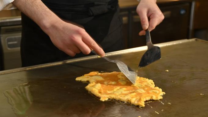 【1泊朝食付】湯河原で本物の手作りと食材にこだわる!料理長自慢の朝食〜Breakfast only〜