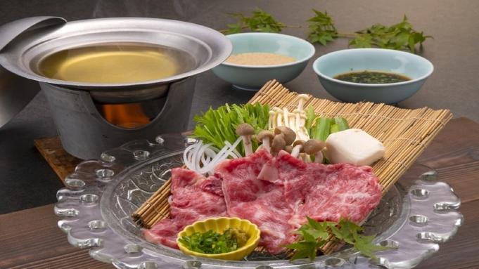 【料理グレードUP】和牛のしゃぶしゃぶ付◆伊勢海老・あわび・金目鯛が付く最上級コース