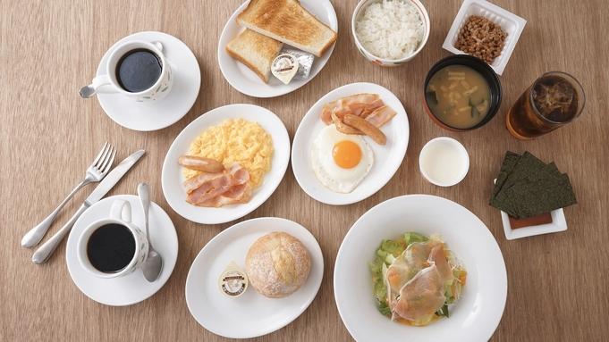 【朝食あり】先着500組限定 【オリジナルエコバッグ付き】 リニューアル記念プラン