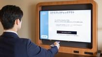 【サービス】チェックアウト