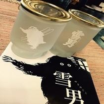 雪男純米酒カップ180ml