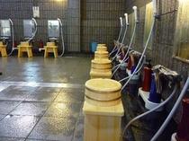 ■大浴場『シャワー(銭湯風)』