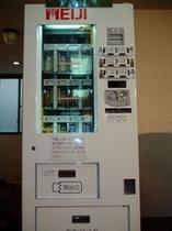 ■美味しい健康牛乳自販機『お風呂上りに是非どうぞ!』