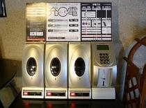 ■【最新携帯充電器】フロント横に設置!iphone6対応!!■