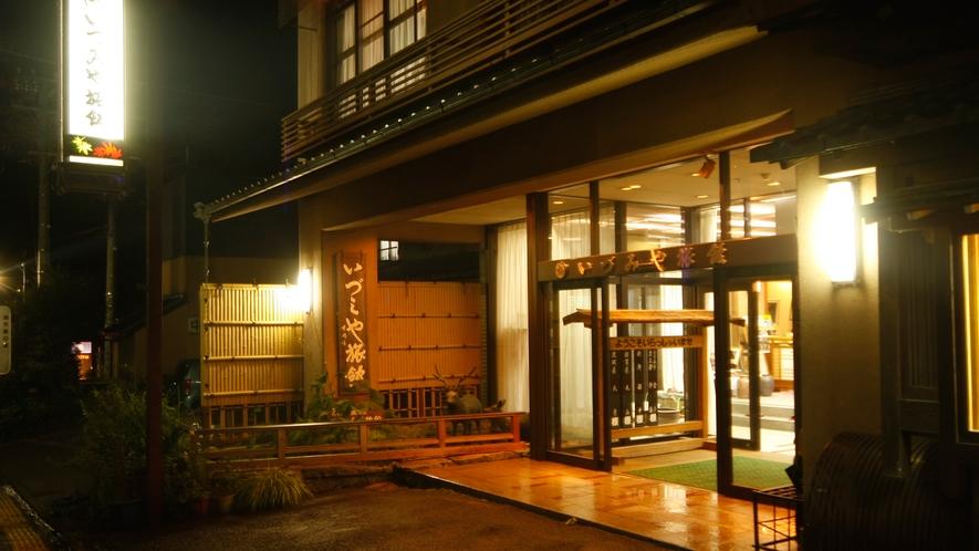 【外観】湯治場・鹿教湯温泉郷に佇む和風旅館です。