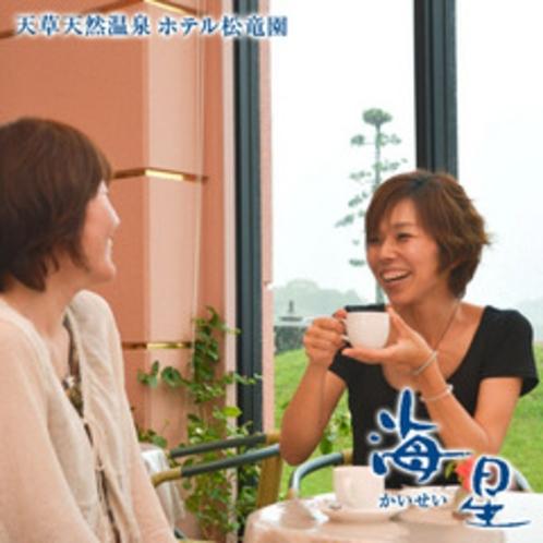 喫茶でコーヒーを味わう