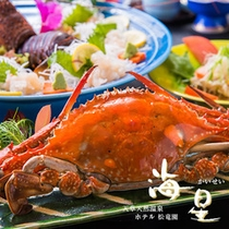 天草産渡り蟹。味噌の旨味が絶品です♪
