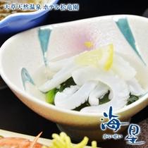 イカ野沢菜和え