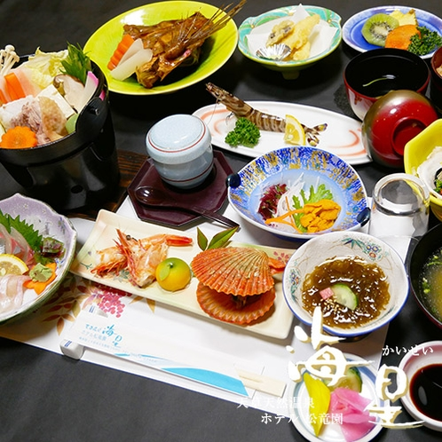 【冬の天草欲張り鍋プラン】鶏と魚の両方入った欲張り鍋が付いています♪