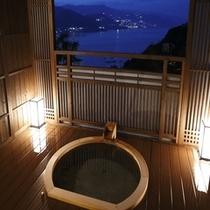 本館/大地の間露天風呂