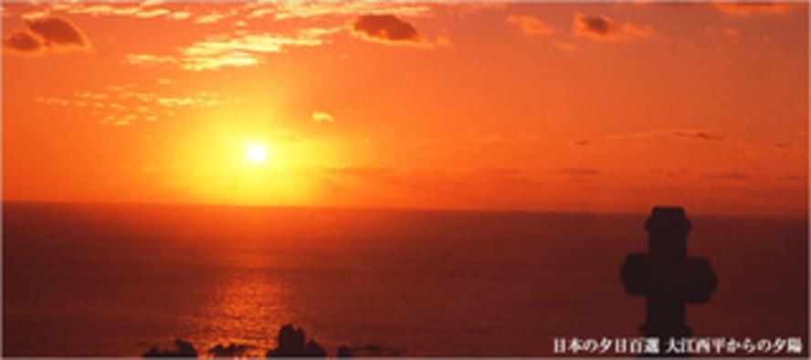 大江西平の夕日