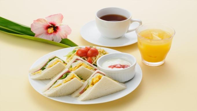 【3連泊】3連泊以上でお得☆リーズナブルプラン【朝食付】
