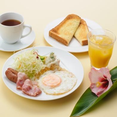 【秋冬旅セール】期間限定◆ラ・ティーダ久米島でのんびりステイ♪【朝食付】