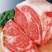 【能登牛】石川県以外では食することが難しいと言われている「幻のブランド牛」能登牛*写真はイメージ