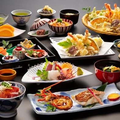 【楽天スーパーSALE】20%OFF憧れ伊豆旅…かけ流しの天然温泉&伊豆山海の美味を堪能