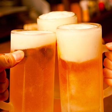 【お部屋でほろ酔い★部屋飲みプラン】缶ビール&ハイボールプレゼント