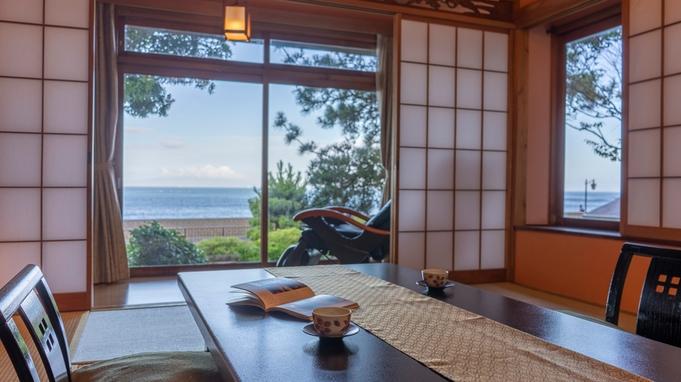 【人気プランが復活!室数限定】檜香る内風呂に海と緑を望む客室をお一人最大7,200円引きで体験