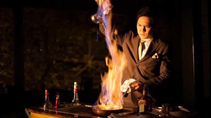 【人気の鉄板焼を特別価格で堪能♪】夕食後はフランベデザートにスパークリングワインフリーのおもてなし